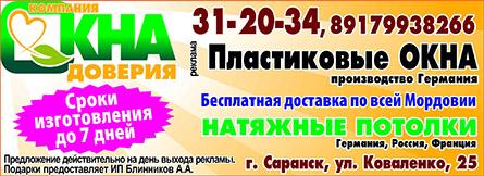 Горизонтальная реклама левая (Баннер) 4