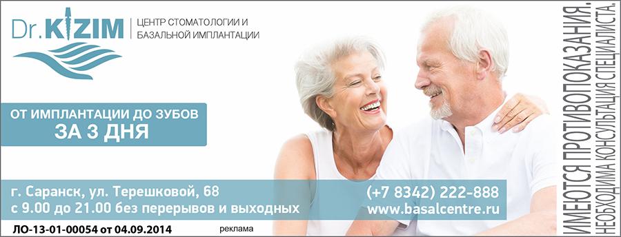 Горизонтальная реклама (Баннер) 1 _ 1 неделя